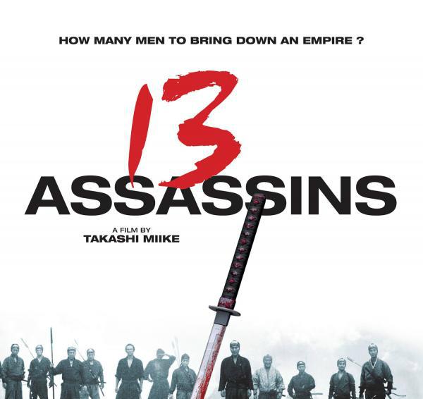 13 Assassins_Netflix