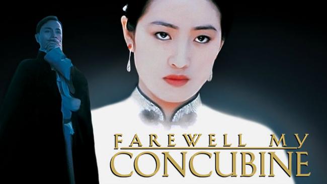 farewell - my- concubine-netflix